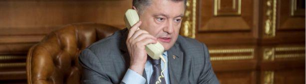 Пранкер Лексус поговорил Порошенко о Саакашвили