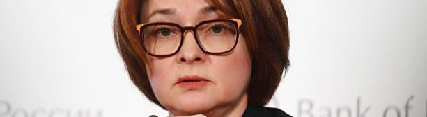 Центробанк не исключил покупку суверенного долга РФ в случае санкций США
