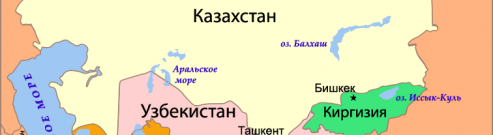 Следующий этап - дестабилизация Средней Азии