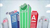 Крупнейшие банки покидают АРБ