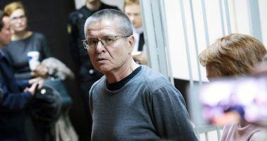 Улюкаев осужден на восемь лет