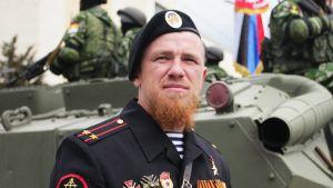Арсен Павлов убит в Донецке