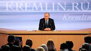 Большая пресс-конференция с Владимиром Путиным (23.12.2016)