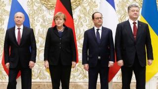 Минск-2: выполнение минских соглашений