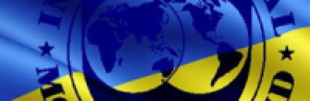 МВФ продолжит финансовую помощь Украине