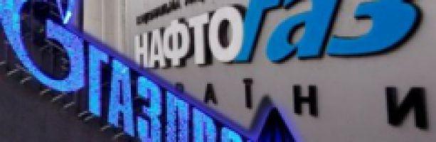 Украина возвращается к «Газпрому»