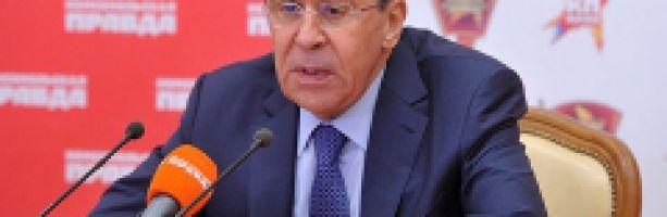 Сергей Лавров отвечает на вопросы Комсомольской Правды
