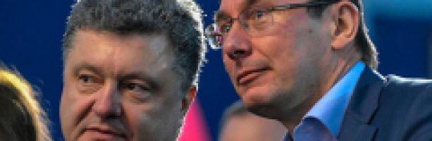 Луценко пообещал посадить Порошенко в тюрьму