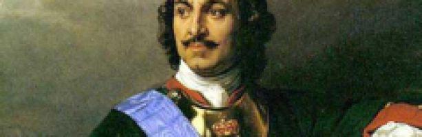 Историческая интерпретация II, 1654-1991 гг.