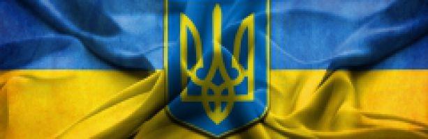Реалии американского присутствия на Украине