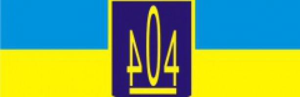 К вопросу о том, исчезнет ли Украина без следа