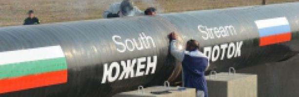 Ростислав Ищенко: Болгары стали в очередь за российским газом