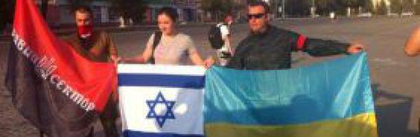 Почему евреи, украинцы и прочие объединились на Украине в едином порыве
