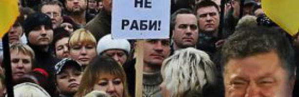 Животная логика. Украина в поисках верного хозяина