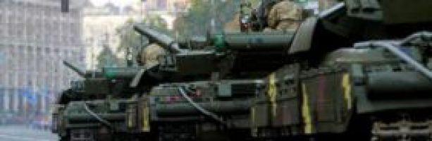 Международная оценка армии Украины