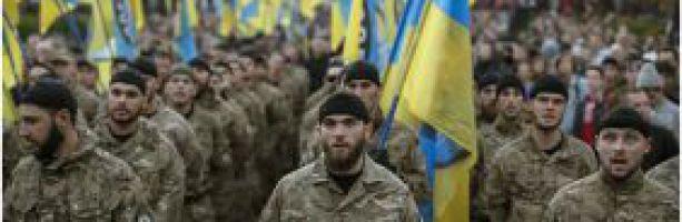 Украина – террористическая организация