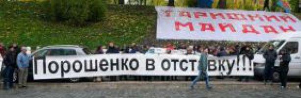 Юрий Барбашов: Стоит ли идти на «тарифный» Майдан?