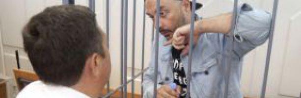Приговор Серебренникову