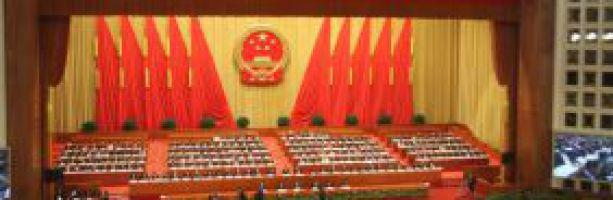 19-й съезд Компартии Китая открылся в Пекине