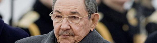 Кастро подтвердил намерение покинуть пост главы Кубы в апреле