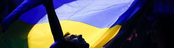 Свобода по-украински