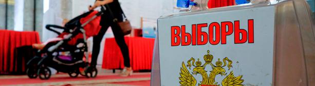США начинают мстить России за вмешательство в президентские выборы