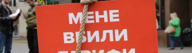 Цены в Киеве шокировали проукраински настроенных гостей из Крыма