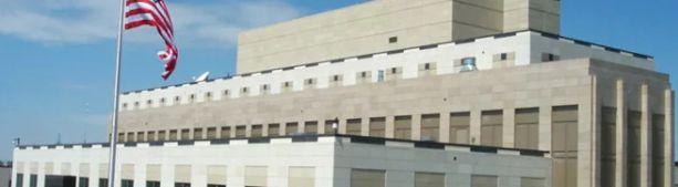 Второе по размерам: какова миссия посольства США в Армении?