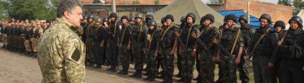 Не такой уж фантастический сценарий для Украины