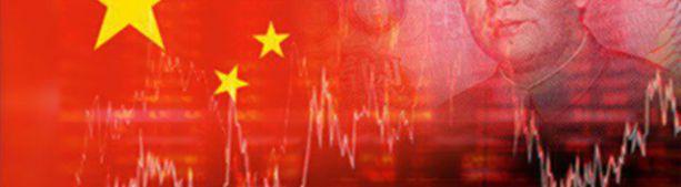 """США обвиняют Китай в """"нерыночном поведении"""""""