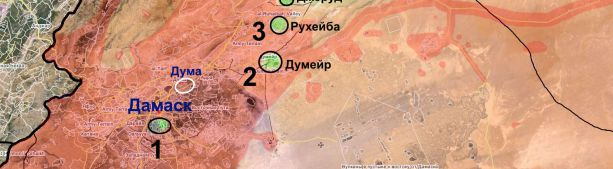 Район Дамаска