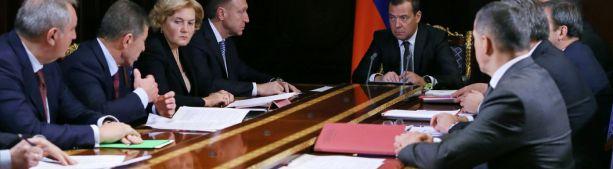 Комментарий к предложениям Медведева по составу нового правительства