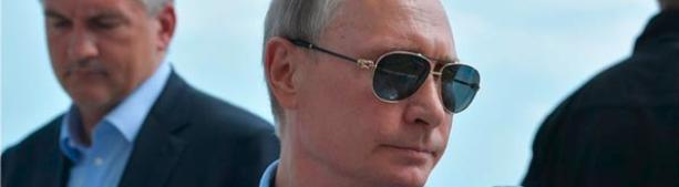 Почетные «Агенты Путина»