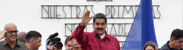 Николас Мадуро победил на президентских выборах в Венесуэле.