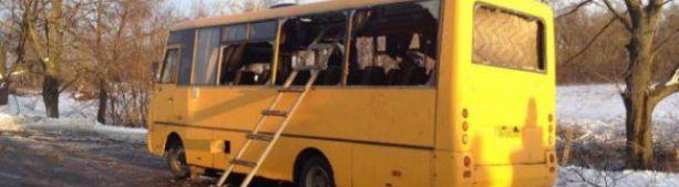 В ДНР взорван рейсовый автобус