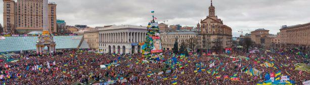 А что там на Украине? Продолжение....