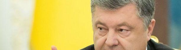 Порошенко: А может Янукович до сих пор президент?