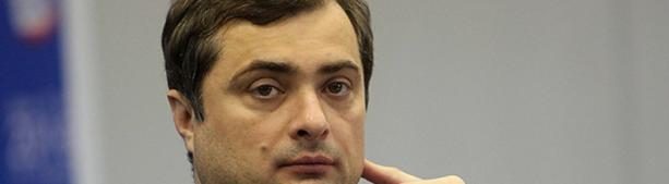 Назначение Суркова: к чему готовиться Украине и Донбассу