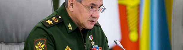 Шойгу впервые проведёт заседание коллегии Минобороны в Крыму