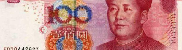 Китай начал отвечать