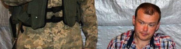 Украинская разведка: Мы вернули предателя-офицера ВСУ на Украину