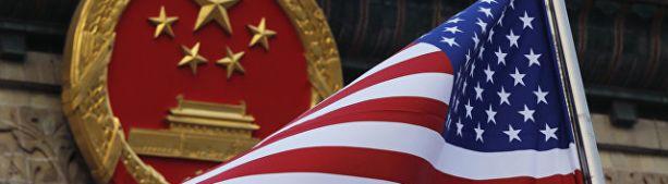 Торговая война США может повлиять на расстановку сил в Азии