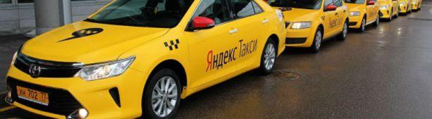 Беспилотник «Яндекс.Такси» доехал от Москвы до Казани