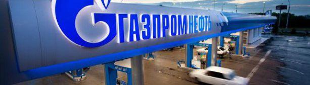 """""""Газпром нефть"""" провела первую финансовую операцию через российский аналог SWIFT"""