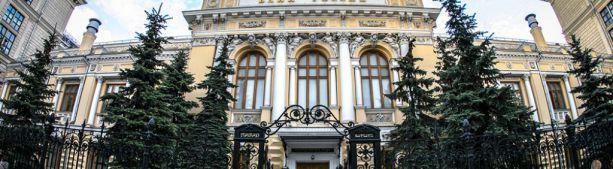 Российскую экономику скоро зальет деньгами..