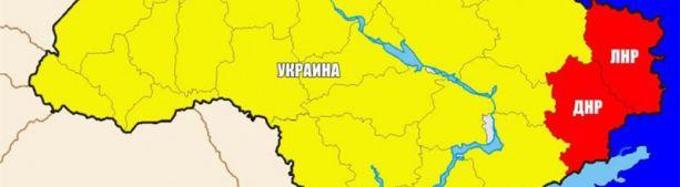 Донбассу решать