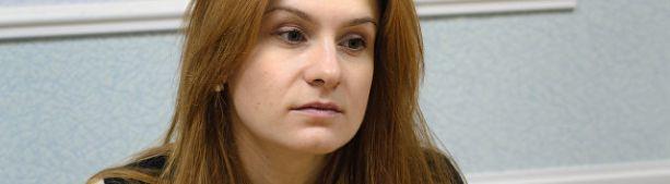 Российский МИД назвал Бутину политической заключенной в США