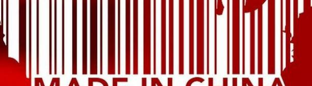 Китай будет бороться с контрафактными товарами