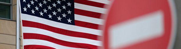 Первые последствия американских санкций для российской экономики