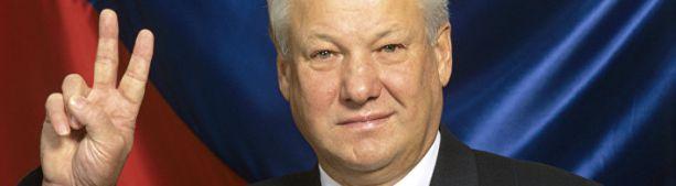 Руцкой: Ельцин провел период ГКЧП в трехдневном «героическом» запое